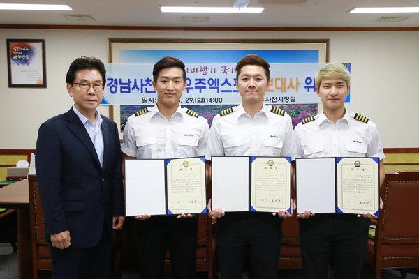 사천에어쇼 홍보대사 종이비행기국가대표팀
