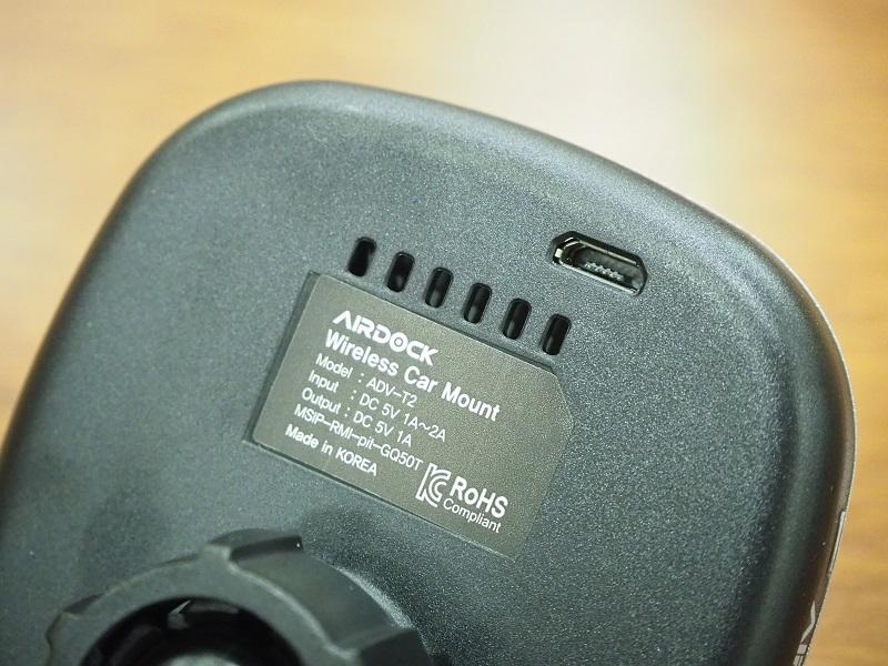 무선 충전부에 있는 마이크로 USB 단자