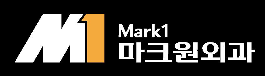 마크원외과