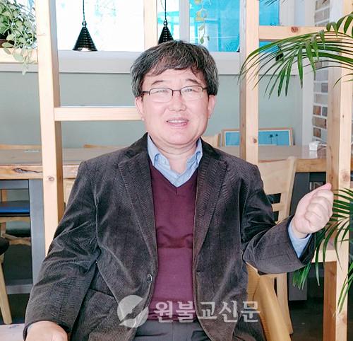 이정윤 '원자력 안전과 미래' 대표