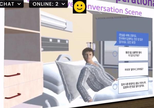 전남대학교교육학과·간호학과 융합팀이 개발한 시뮬레이션 'SimCARE' 캡처. (출처=https://framevr.io/simcare).