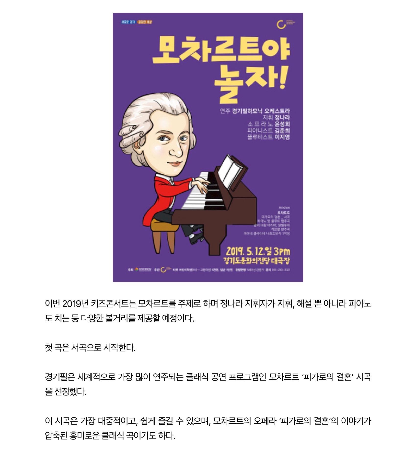 경기신문3.jpg