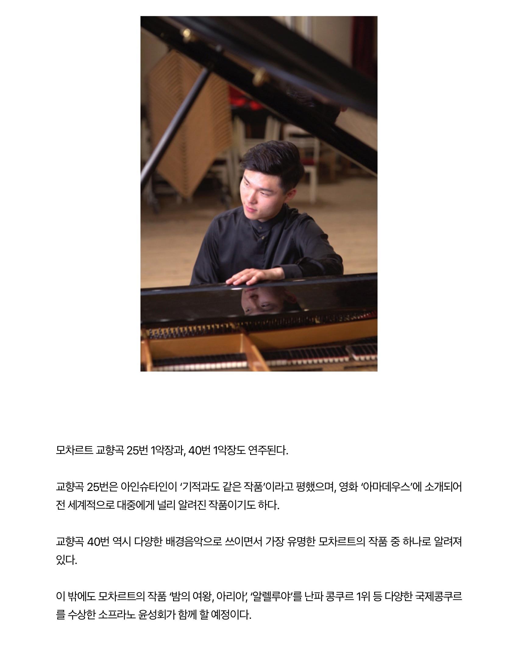 경기신문5.jpg