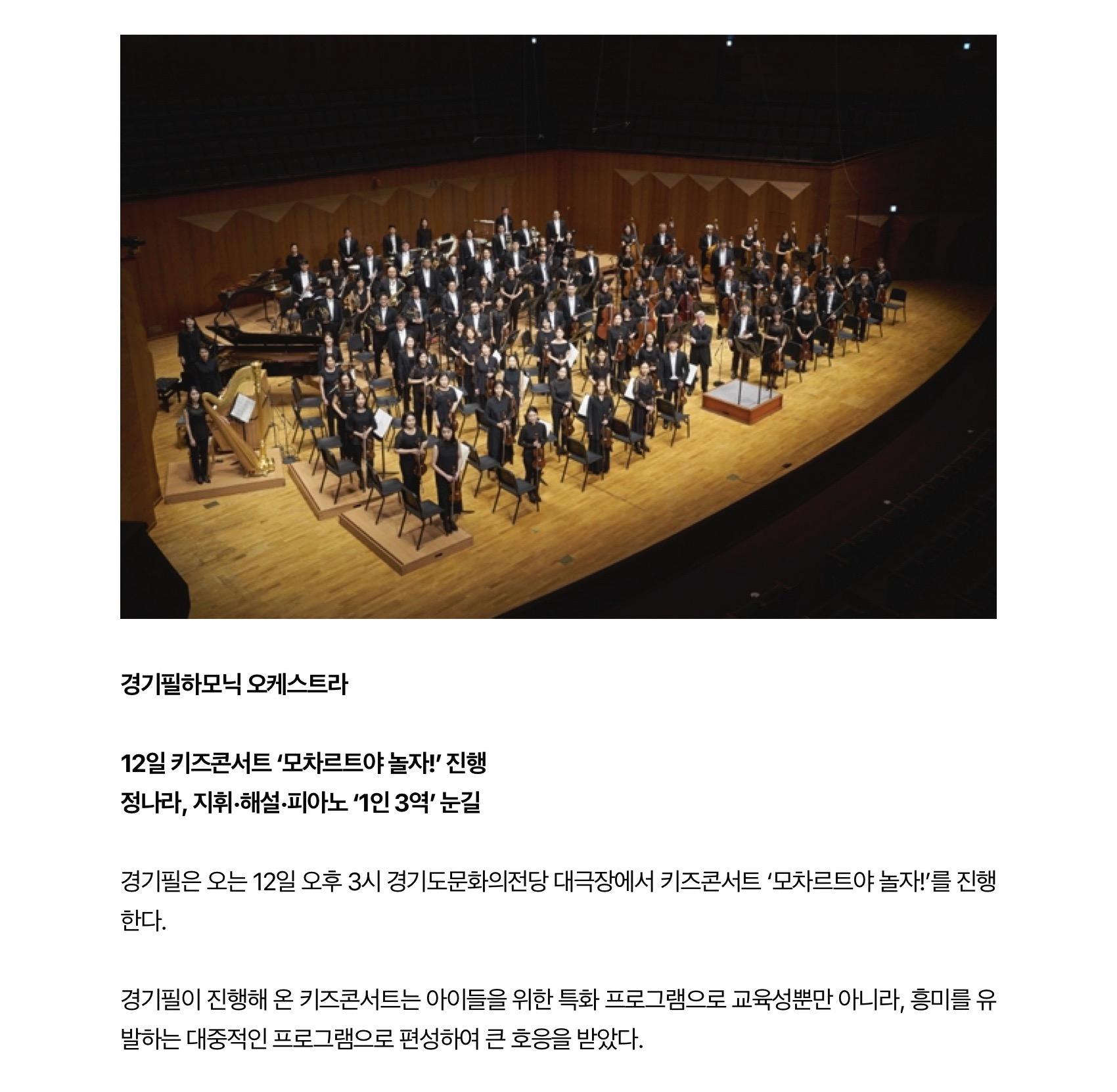 경기신문2.jpg