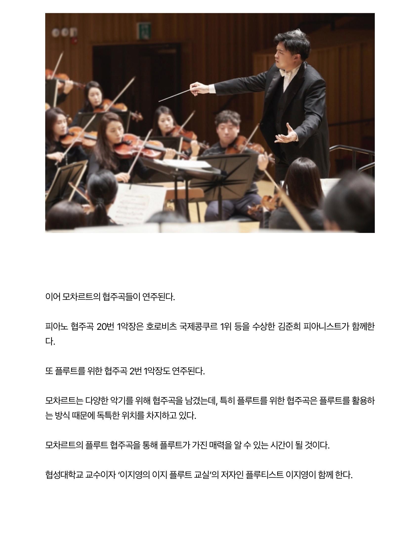 경기신문4.jpg