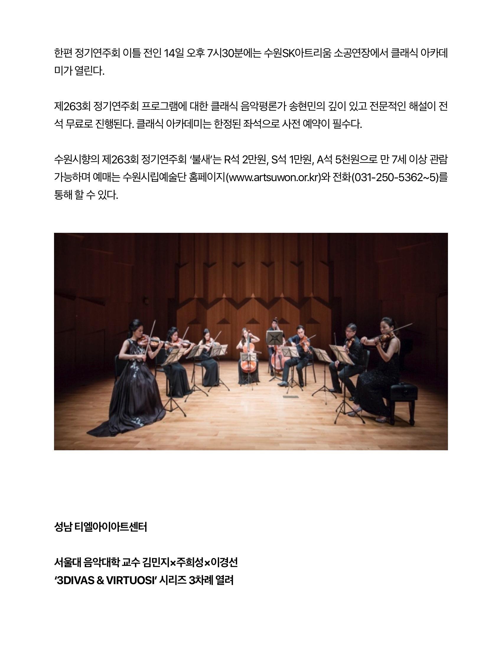 경기신문8.jpg