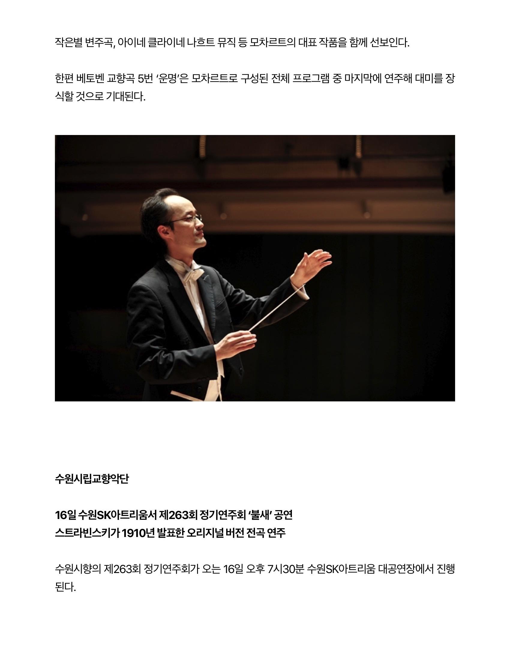 경기신문6.jpg